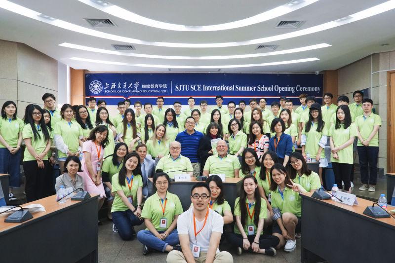 上海交通大学暑期学校