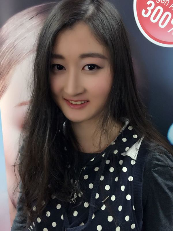 Aily Chiu