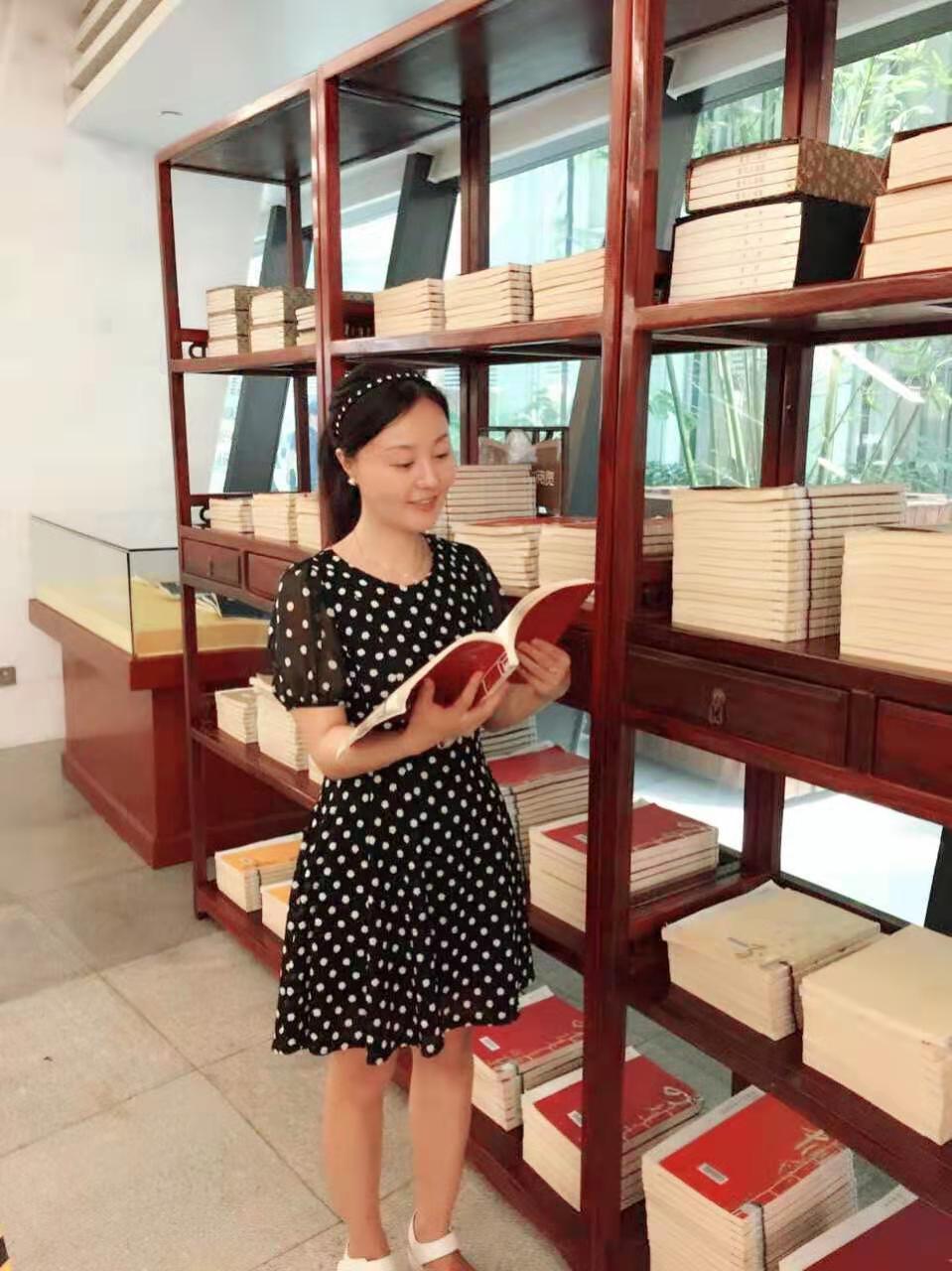 Yihua Hong